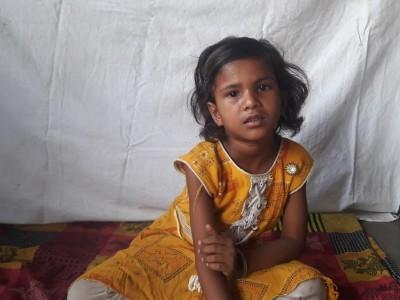 Please immediate help my Roshni education. Please
