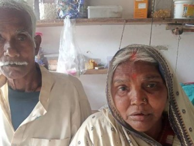 My parents are struggling with many problems. Please help them.
